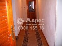 Етаж от къща, град Сливен