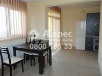 Тристаен апартамент, град Благоевград