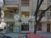 Едностаен апартамент, град Варна, Общината