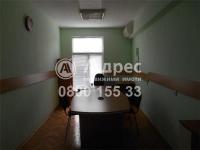Офис, град Благоевград, кв. Широк център