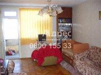 Двустаен апартамент, град Благоевград