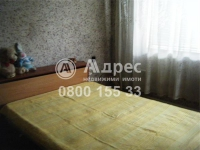 Многостаен апартамент, град Благоевград