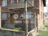 Къща, град Благоевград