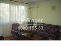 Двустаен апартамент, град Благоевград, кв. Широк център