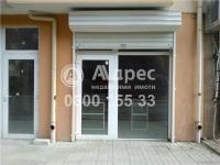 Магазин, град Пловдив, Изгрев