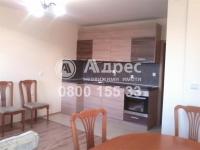 Тристаен апартамент, град Пловдив, Изгрев