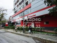 Офис, град Варна, Център