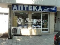 Магазин, град Варна, Център
