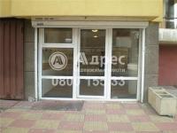 Офис, град Варна, Общината