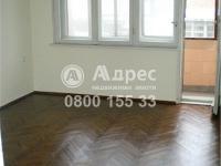 Многостаен апартамент, град Варна, Общината