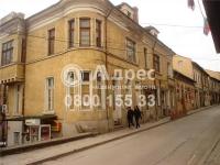 Офис, град Велико Търново
