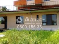 Тристаен апартамент, град Велико Търново