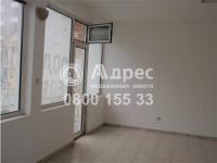 Офис, град Пловдив, Широк център