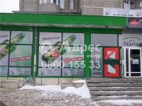 Магазин, град Добрич