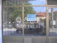 Магазин, град Кюстендил, Център