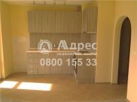 Тристаен апартамент, град Пловдив, Център