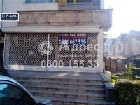 Магазин, град Пловдив, Център