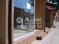 Магазин, град Пловдив, Широк център