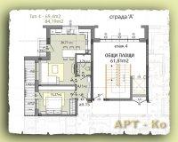 Двустаен апартамент, град Перник, кв x2C  Изток